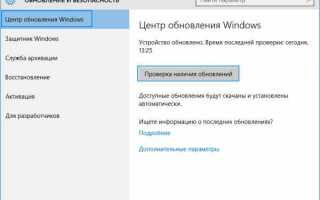 How to fix the whea uncorrectable error on windows 10