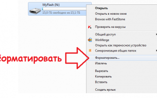Сброс настроек windows phone