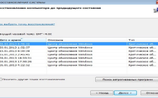 Irql not less or equal windows 7 [solved]